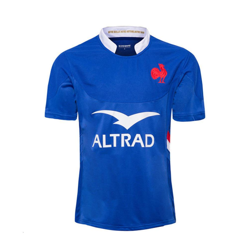 2020 French Blue Rugby Jersey S-5XL
