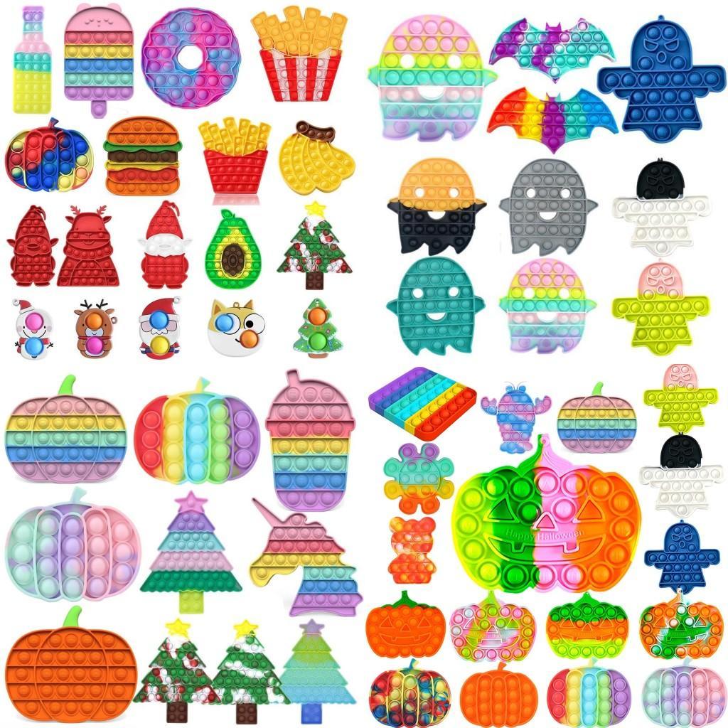 Nave 24h! DHL Tiktok Christmas Halloween Party Favor Gifts Rainbow Fidget Toy Sensory Push Bubble Bubble Ansiedad Estrés Anheler para estudiantes de oficina