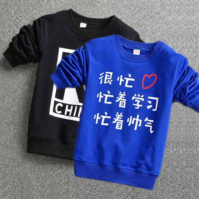 Ragazzi 2021 Nuove vestiti autunnali e invernali Abbigliamento Medio Top Long T-shirt per bambini con schienale veeta