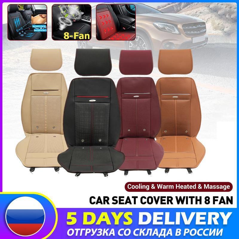 Autositzabdeckungen Universal 3 in 1 Abdeckung Kühlkühlung warmheiztes Massage-Stuhlkissen mit 8 Fan-Multifunktions-Automobilen