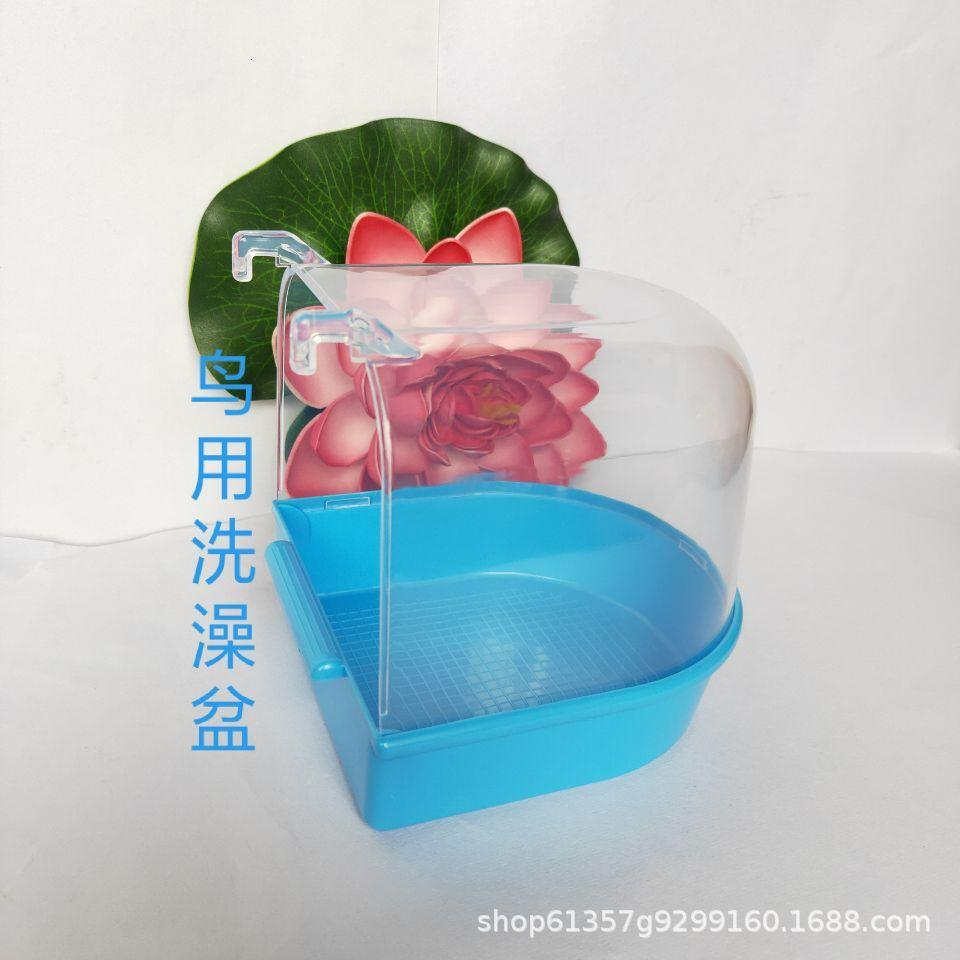 in Parrot Plug Bird Bathtub, Tiger Skin, Peony, Wenniao Other Small Birds Clean with Bath Box and Pet