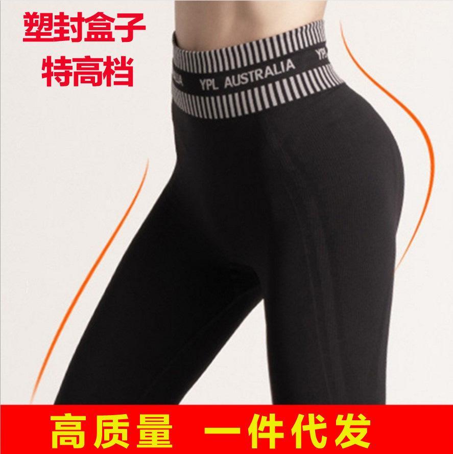 Australian Doggie YPL Sports Leggings Shaping Bodas sem costura Fitness Yoga Pants da perna da terceira geração