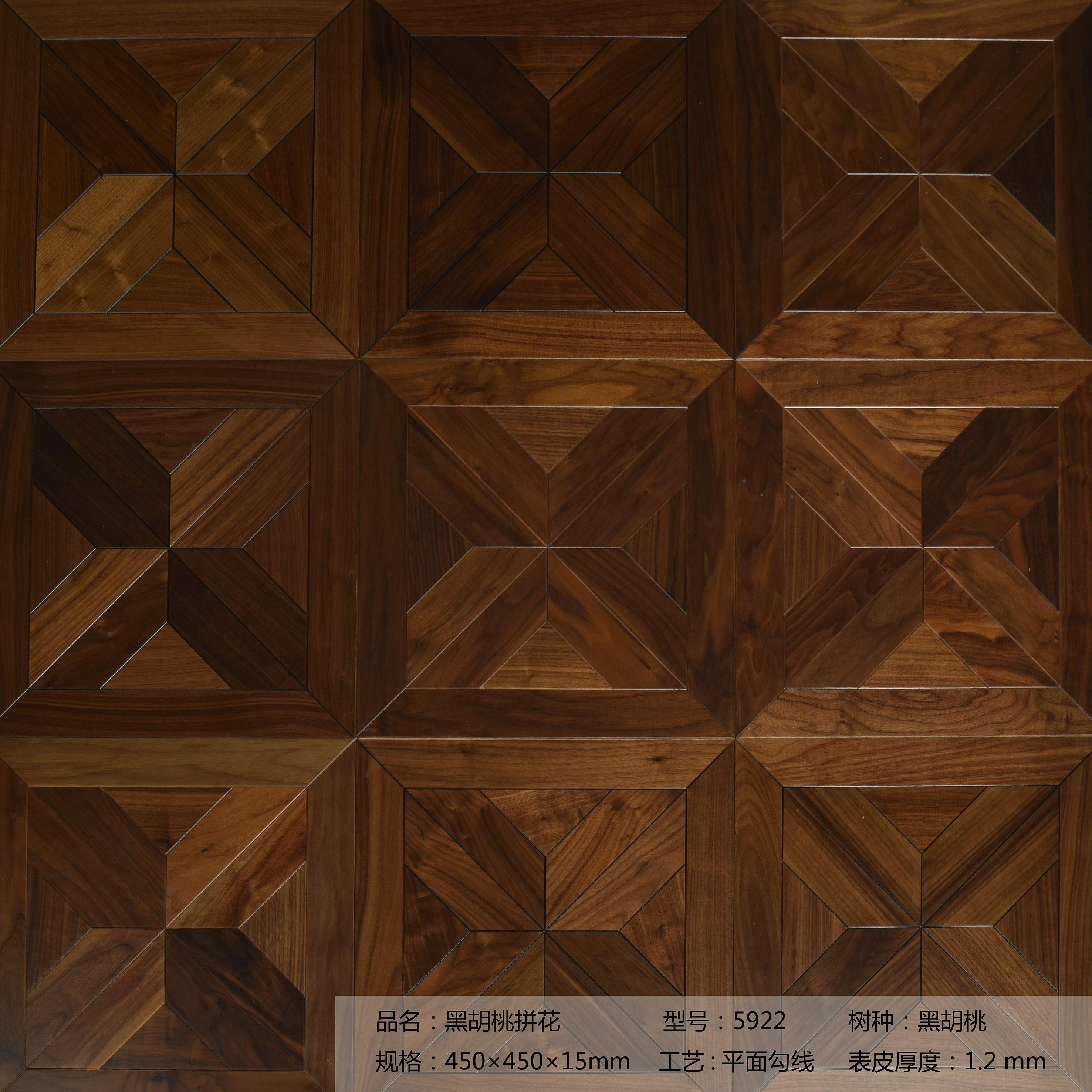 Black American Walnut Palais Parquet tile engineered wood flooring medallion inlay home deco wallpaper marquetry backdrops carpet panels