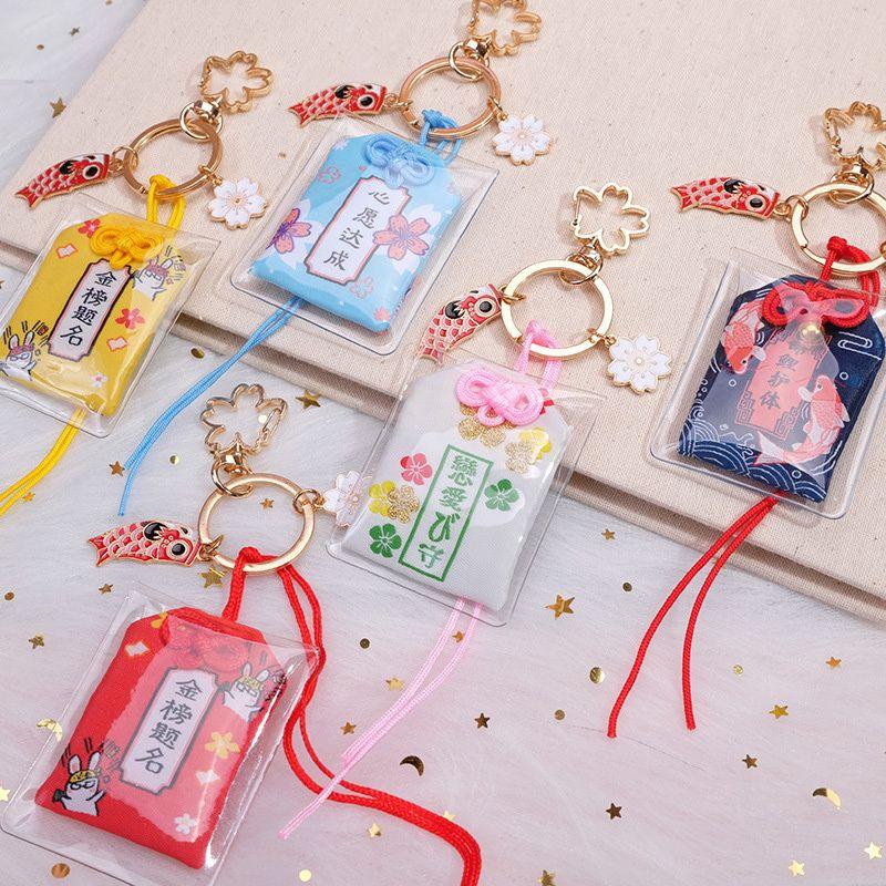 Cultura Japonesa Cerejeira Flores Praia Fortuna Beleza Saúde Seguro Riqueza Saco Pingente Chaveiro Mascote Melhor Família Presente Y0306