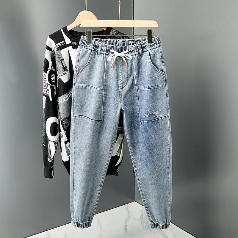 Autunno e inverno New Fashion Brand Brand Elastic Waist Corset Harem Pantaloni Grandi jeans da uomo ricamati