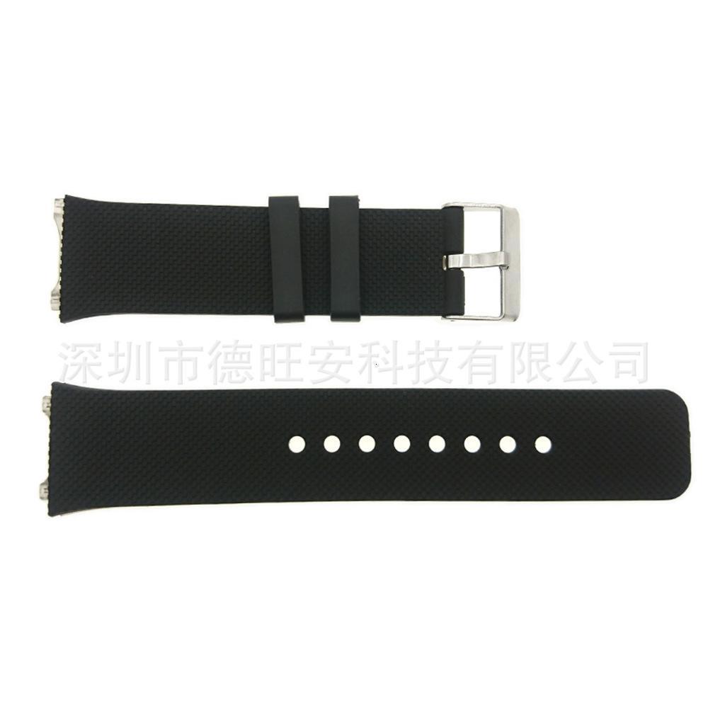 Sangle de silicone Smart montre DZ09 QW09