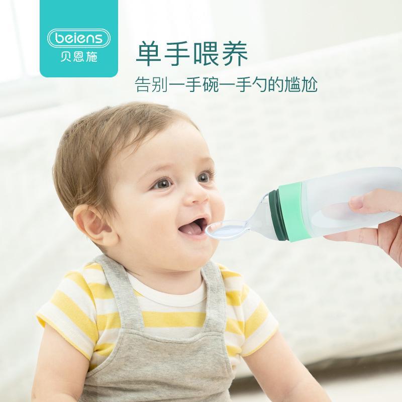 Beienshi Patting молоко бутылка детское силикагель рисовый порошок сжатие ложка кормления комплементарной еды артефакт посуда