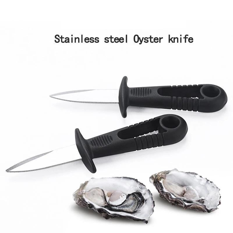 Shells opener oyster oyster нож свежие устрицы морепродукты открытый инструмент Scallop нож из нержавеющей стали барбекю специальные Shucking моллюсков открытые морские доставки GWE5040