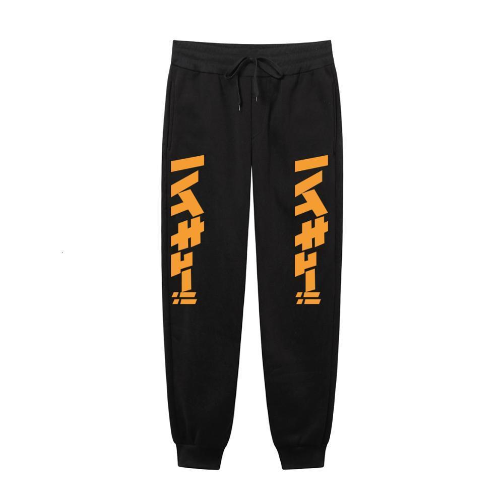2021 Yeni Japon Anime Voleybolu Juvenil Harajuku erkek Baskı Joggers Erkek Pantolon Rahat Sweatpants YSCM