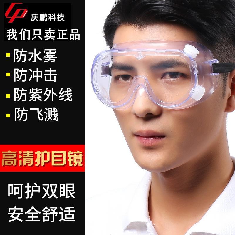 3m1621Af Bouche anti-éclaboussure / lunettes de protection