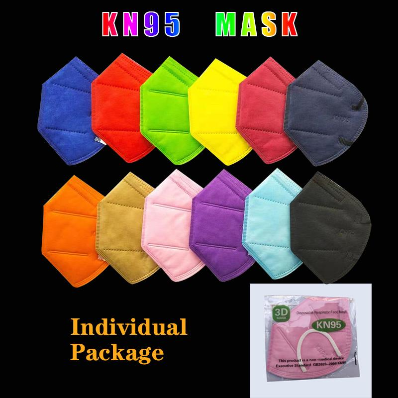 Maschere per la protezione del viso KN995 a 13 colori Adulto Anti-droplet Anti-droplet Traspirante Designer 5-Layer Designer Maschera protettiva Pacchetto singolo