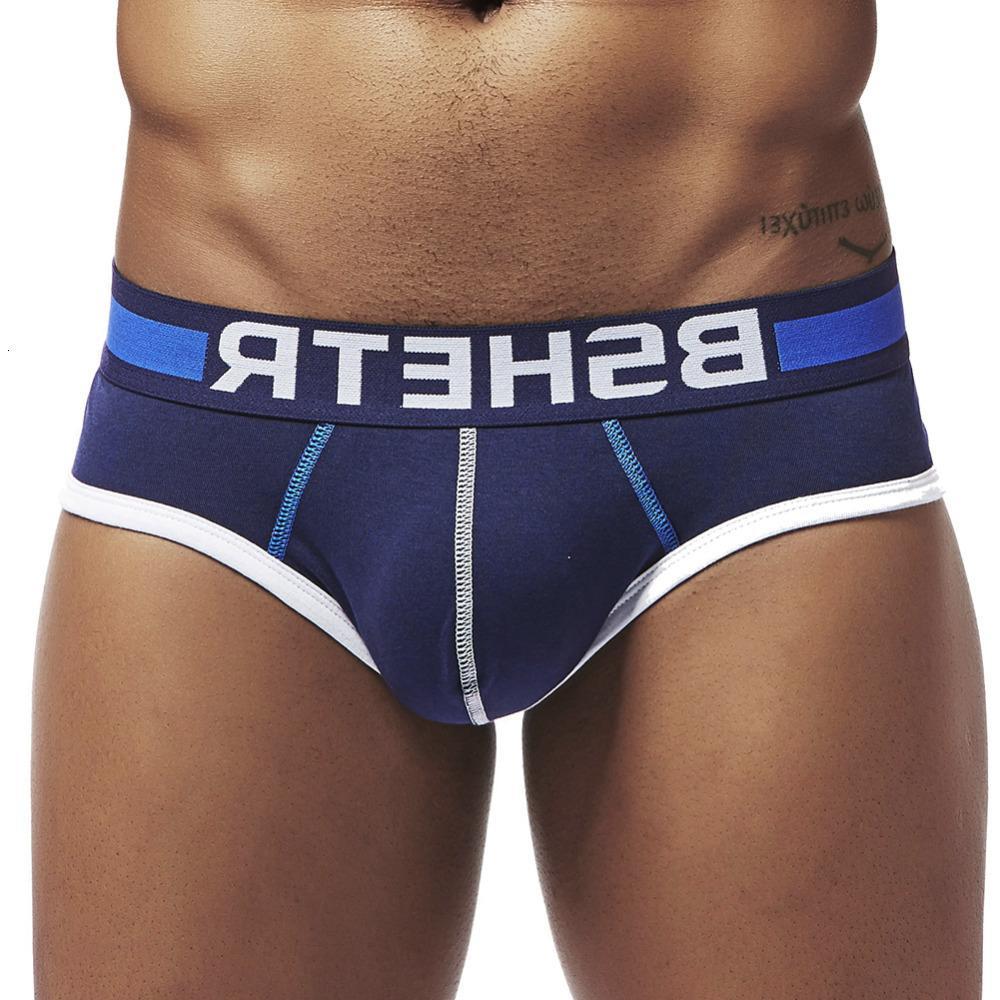 Новый BSHETR BRAND SEXY SLOW Soft Cato Densplts Broek Мужское нижнее белье