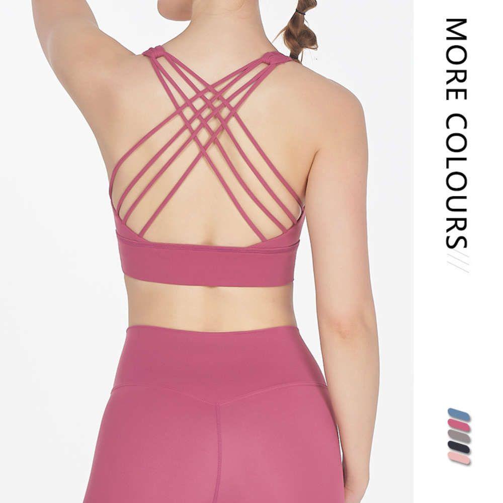 Printemps et été nouveau multi-épaule ceinture de yoga soutien-gorge gymnase loisirs Sportswear serré sous-vêtements sexy femmes femmes