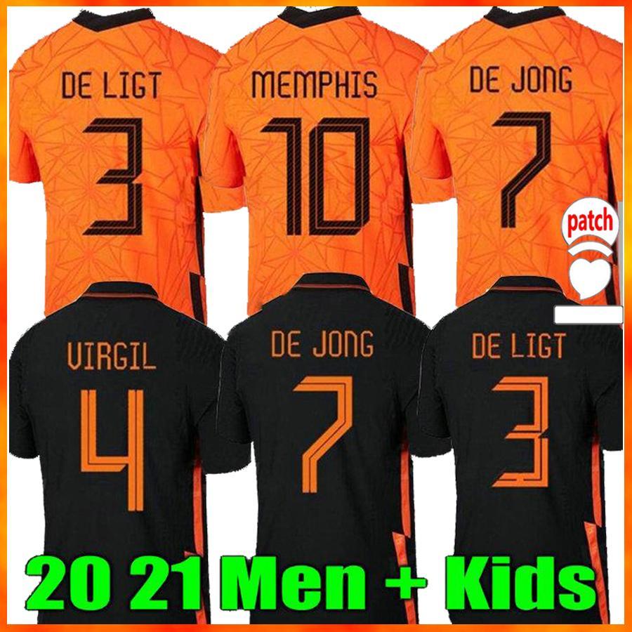 2021 أعلى جودة هولندا ممفيس دي جونج بيت بعيدا كرة القدم جيرسي Ligt هولندا ستروتيمان فان دي دوجك 2022 الرجال الكبار + أطفال كيت كرة القدم قميص
