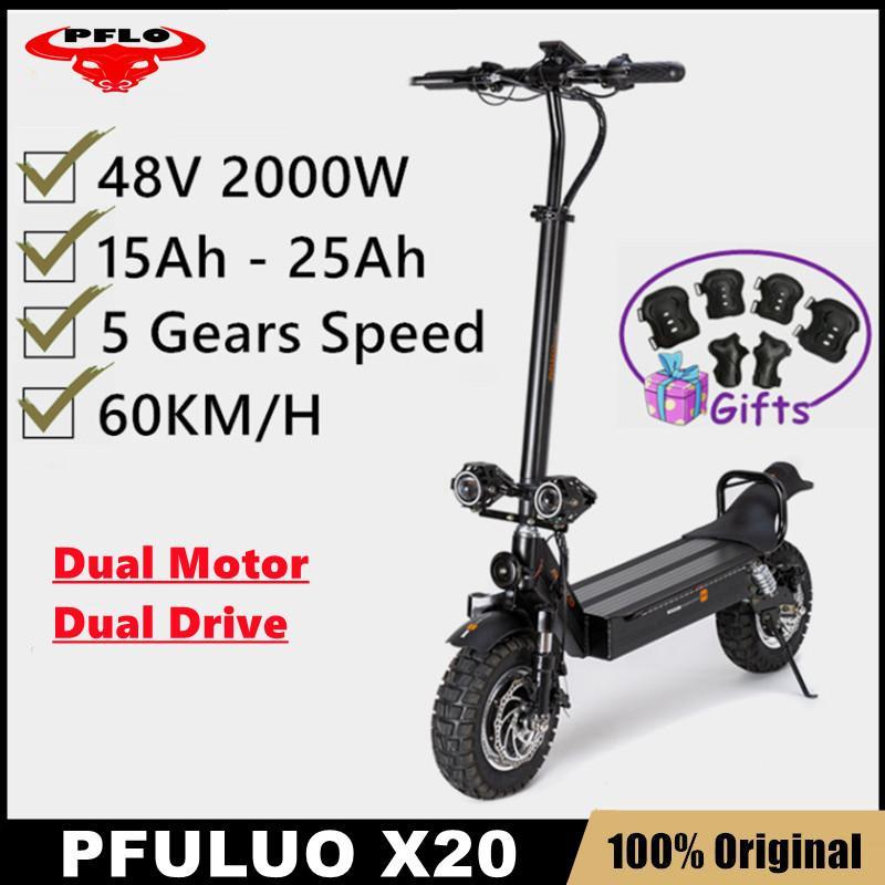 EU на складе PKYUO X20 Dual Drive Off-Road Scooter 2000W Два двигателя ЖК-дисплей Smart Escooter 11-дюймовый скейтборд 60 км / ч Максимальная скорость включает НДС