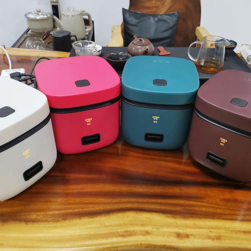 Mini fogão de arroz pequeno 1-2 pessoas fogão elétrico eletrodomésticos cozinha aparelhos eletrodomésticos presentes líquido vermelho uma geração