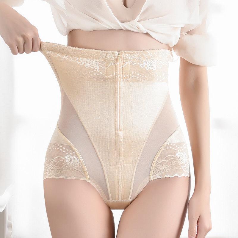 Женская застежка на молнии, высокая талия, подъем для бедра, формирование нижнего белья, привязка талии, послеродовая похудение, закрытие живота,
