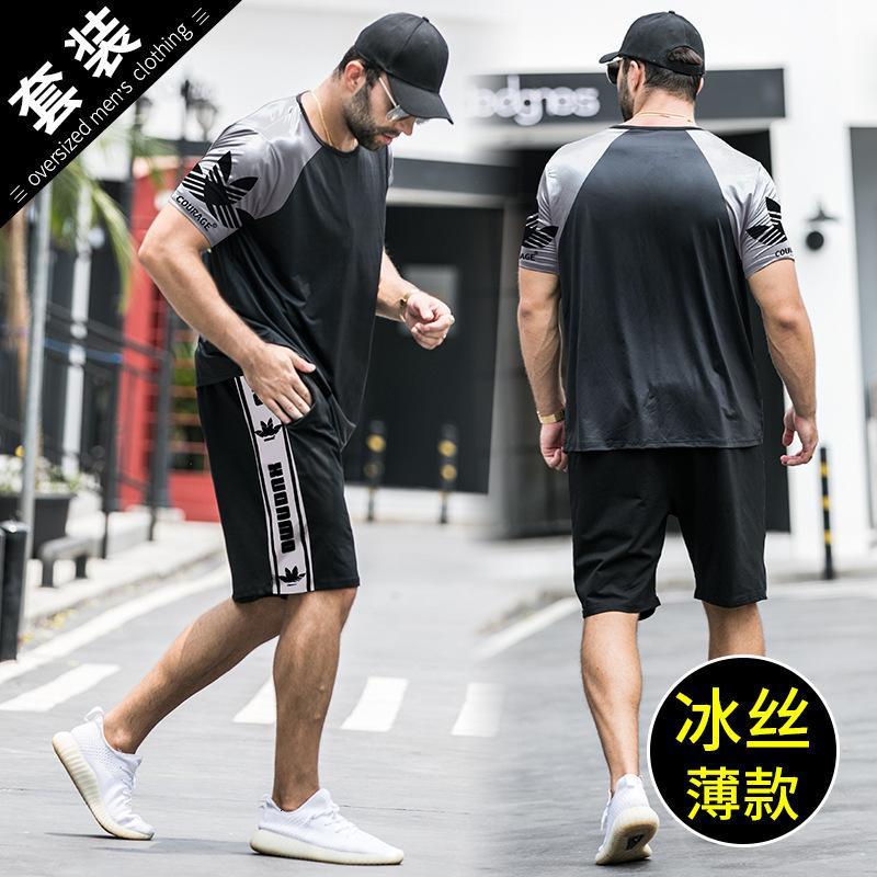 Большой 2021 летние новые повседневные тонкие мужские моды бренда ледяной шелковой футболки шорты спортивный костюм