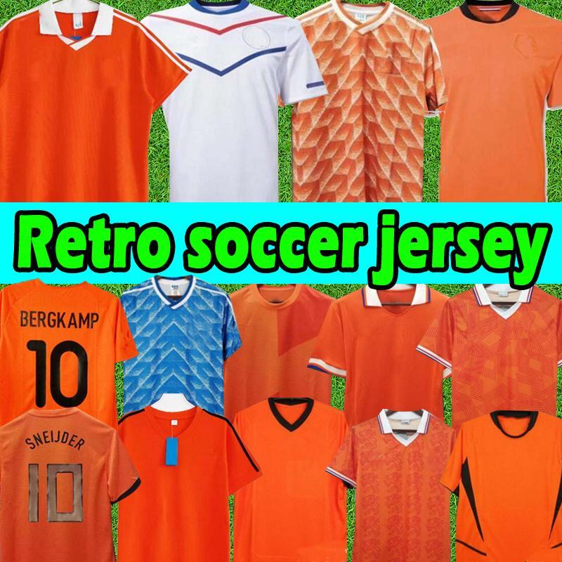 1978 Retro 1988 Hollanda Futbol Formaları Hollanda 2012 Van Basten 1990 1994 1996 1998 2000 2002 2010 Jersey Bergkamp Gullit Davids Klasik Ev Uzakta Futbol Gömlek
