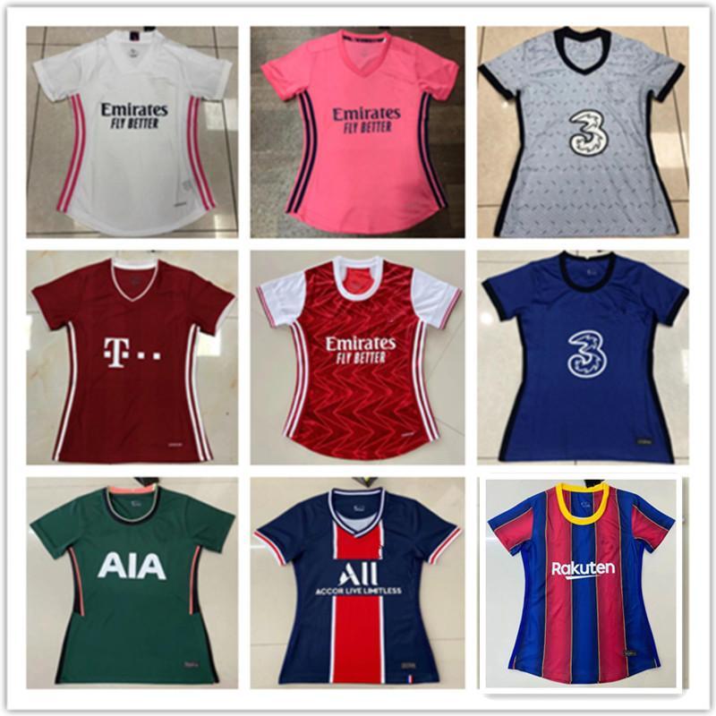 2020 2021 Реал Мадрид Женский футбольный трикотаж 20/21 Лучшее качество Женская футболка