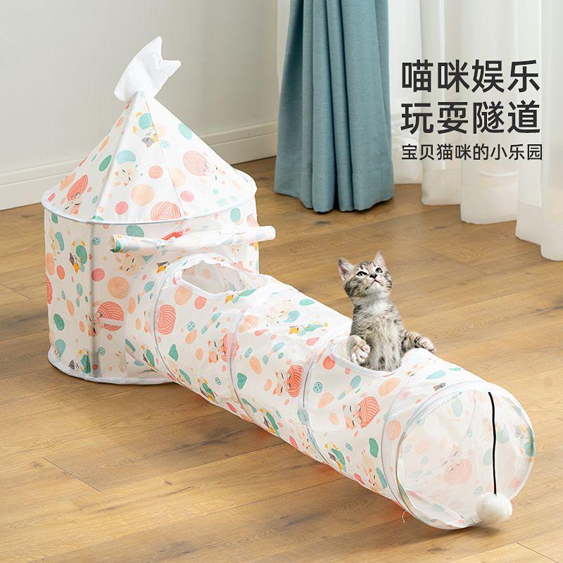 Tienda Rolling Dragon Dragon Empalme Juguetes Mascotas Nest Supplies