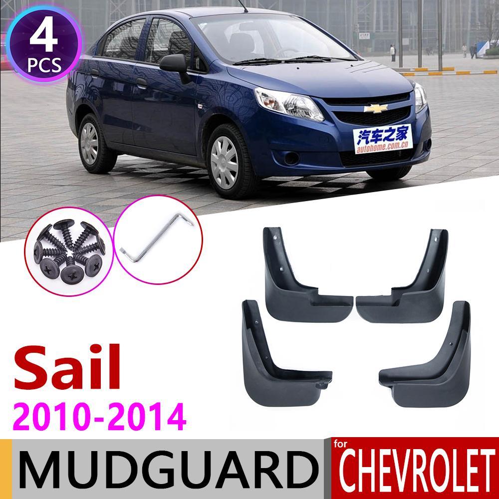 4PC 자동차 진흙 가버드 Chevrolet Sail 2010 ~ 2014 클래식 Mudflap Fender Guard Mud Flaps Guard 스플래시 액세서리 2011 2012 2013