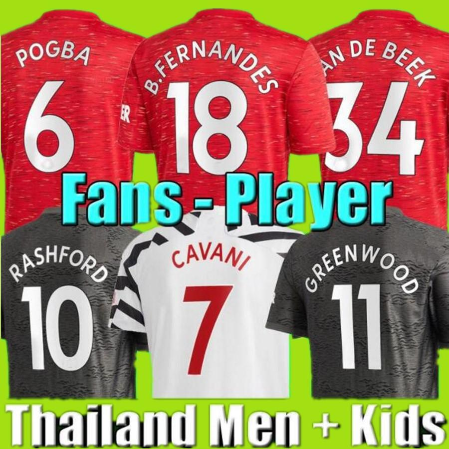 Jogador Versão 2020 2021 Jerseys de futebol Cavani Fernandes Rashford Utd Camisa de Futebol 20 21 Quarto Homem e Kid Kit HumanRace