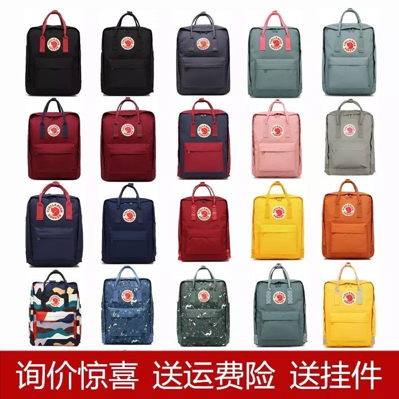 Arctic Fox Fox Schoolbag Hanvas Открытый Сумка Nuo Рюкзак Водонепроницаемый Студент CCDCB