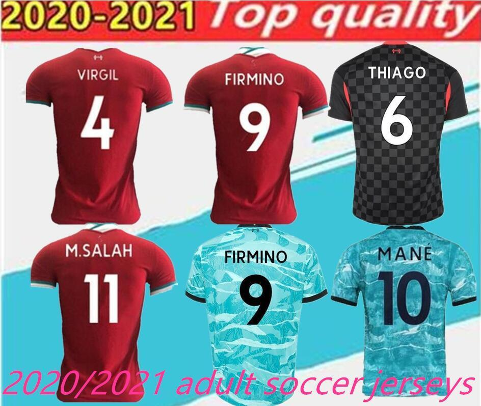 Jersey 2020/2021 Football Jersey 20/12 Chemise de football adulte. ventilation. Sweat absorbant, résistant à la déchirure, jersey adulte