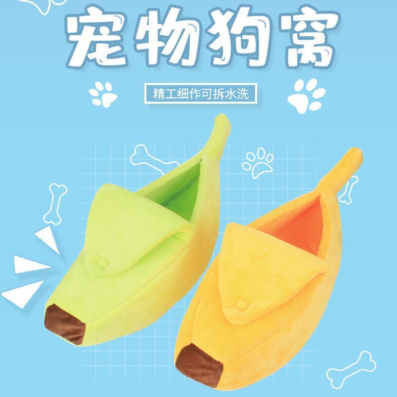 Tipo de plátano desmontable y lavable PET CERRADO COMERIDO COMERIDO CABLE PEQUEÑO CAT PEQUEÑO PEQUEÑO