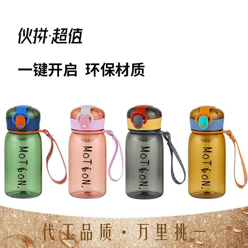 Fashion Letter Net Korean Red Elastic Cap Plastic Water Outdoor Student Portable Sports Kettle Lovely Cup