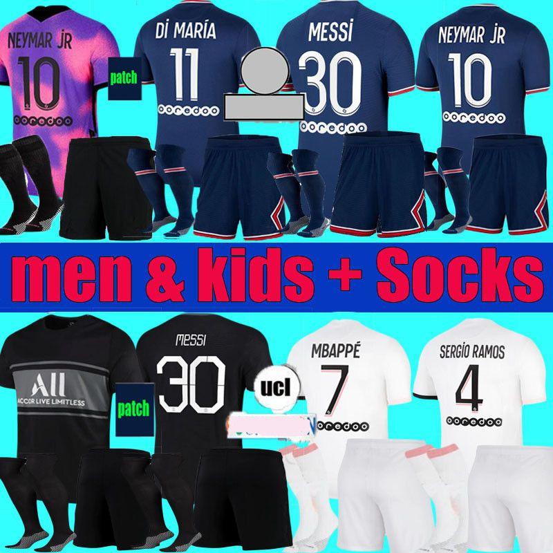 30 Messi Mbappe Hakimi Sergio Ramos Wijnaldum Soccer Jersey 21 22 Maillots de football Maillots 2021 2022 Hommes de Marquinhos Hommes + Kit Enfants Enfants Maillot de Foot