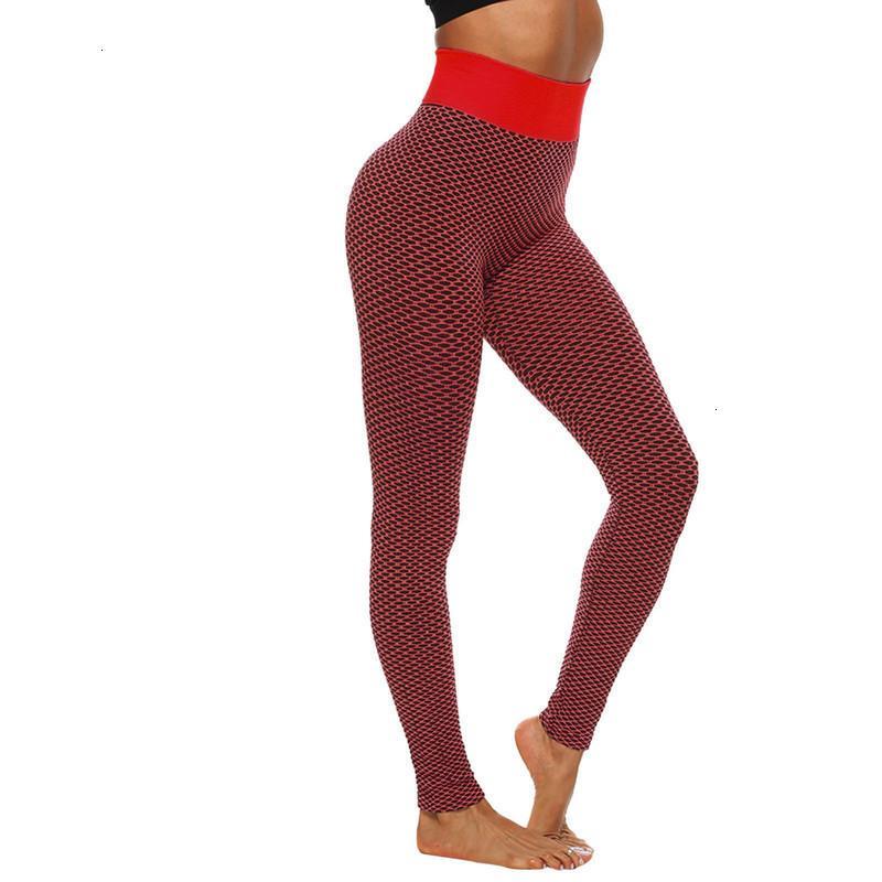 Changing Women Jacquard Line Yoga Elastic High Tail Leggings Fitness Bags Practice Broek Shtan Part Yogi A20