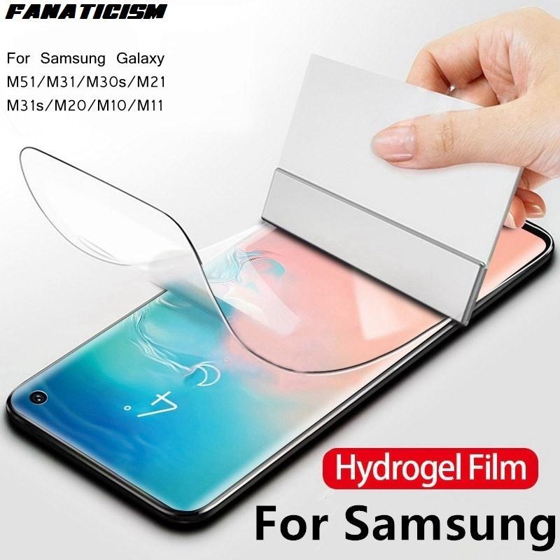 Filme de hidrogel de alta qualidade para Samsung Galaxy M51 M31 M30 M21 M31S M20 M10 M11 Protetor de Tela Clear Cobertura Completa TPU Filme