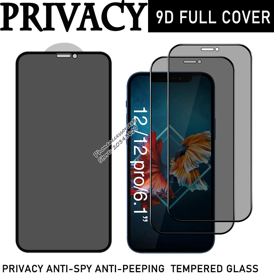 Privacy Full Cover iPhone 12 Mini11 Pro Max XR XS SE 6 7 8 Plus Samsung A51 A71 A12 Anti-Peeping Anti-Spy