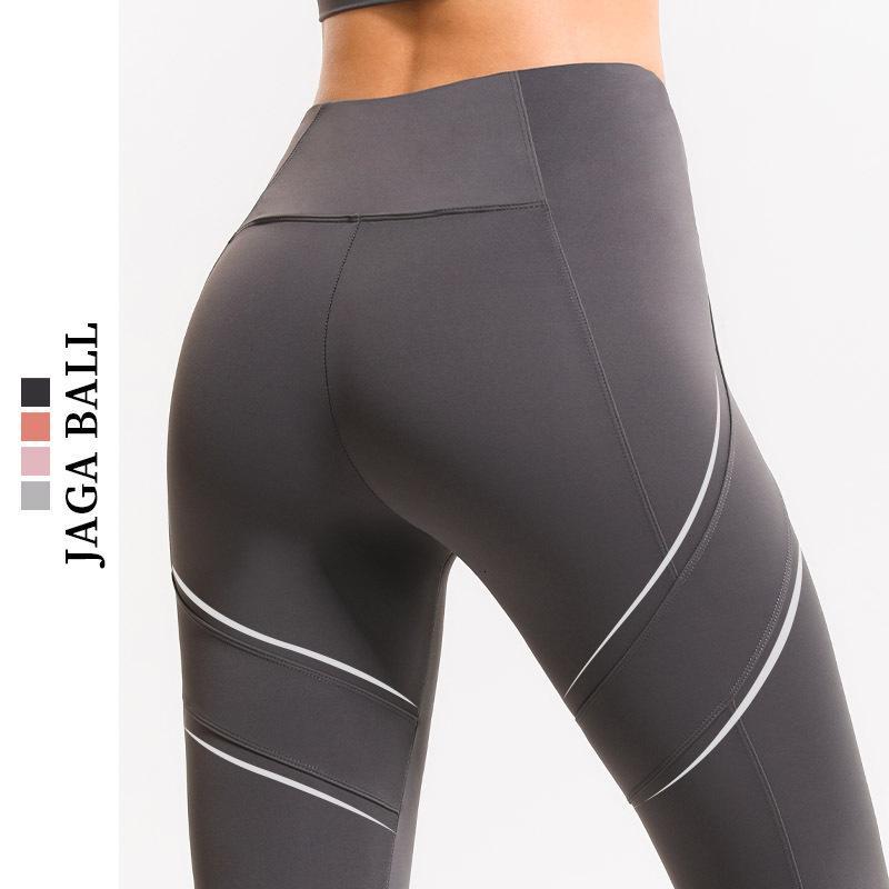 Новые штаны йоги с высокой талией и шитью бедра