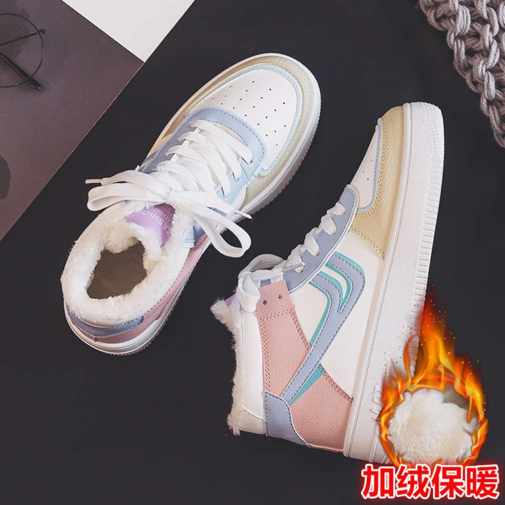 2021 Весна Новые Высокие Маленькие Белые туфли для Женщин