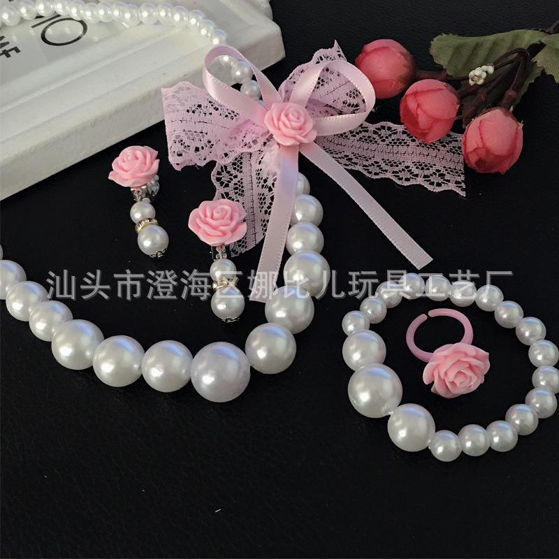 Kinderkoreanische Nachahmung Pearl Halskette Armband Ohrring Set Kleidung Mädchen Baby Geschenk Haarschmuck