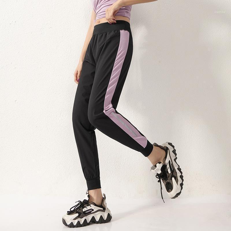 Sweetpants Leggings sueltos de las mujeres Pantalones que corren la sección fina a juego de seco rápido fue fino de la cintura alta Fitness Pantalones de yoga 1