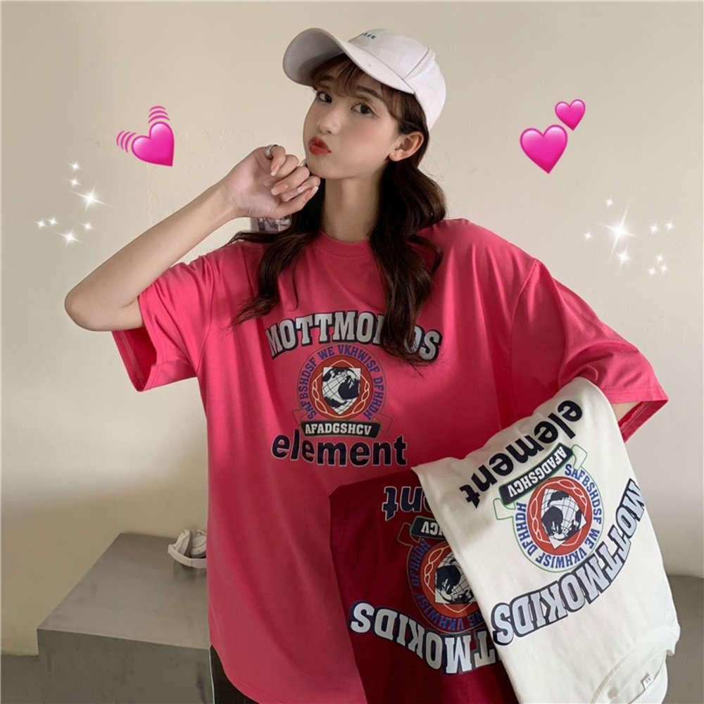 T-shirt a maniche corte per studente chao coreano
