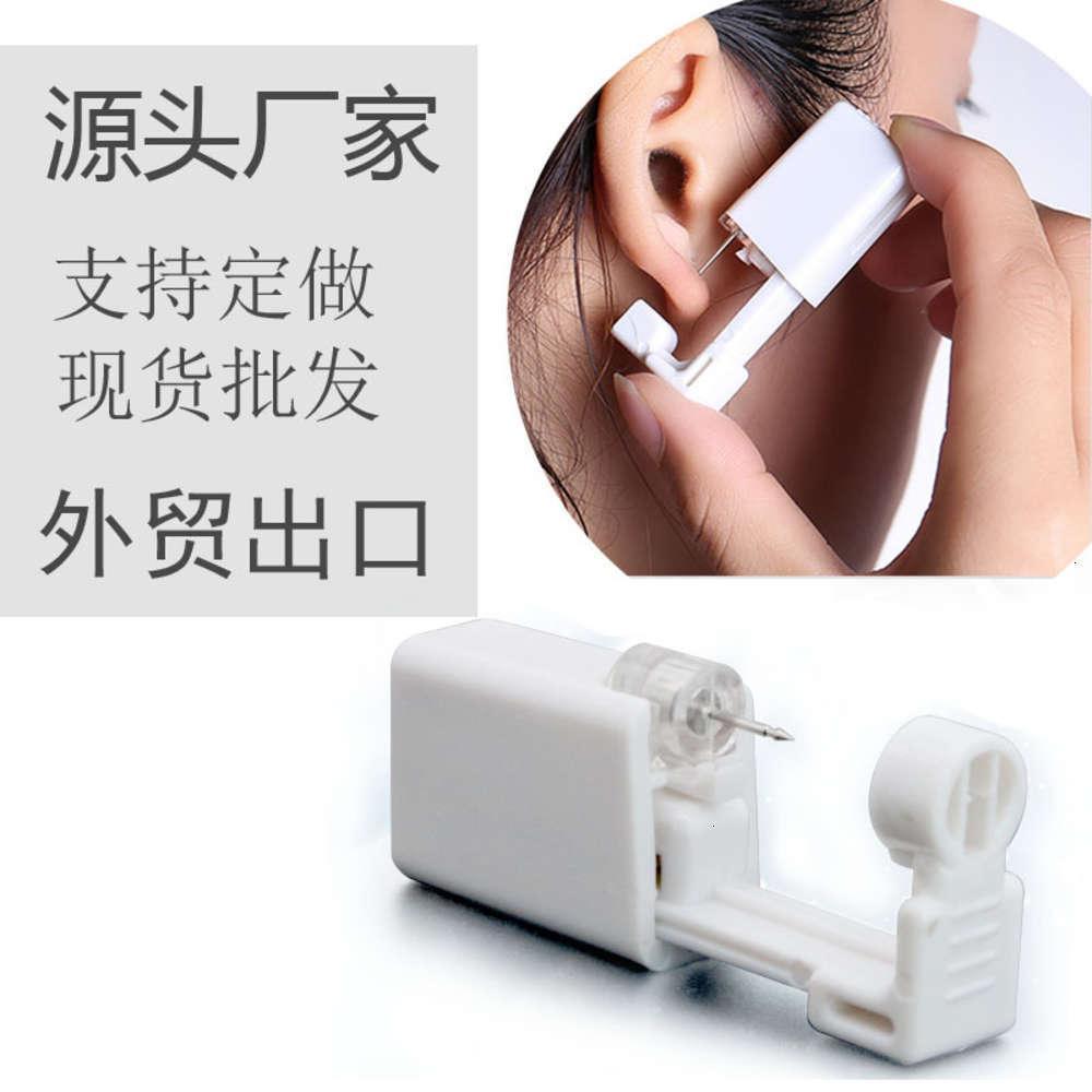 İkinci Nesil Tek Kullanımlık Artifact Painls Aseptik Kulak Piercing Cihazı Nostril ve Burun Nail Mağazası