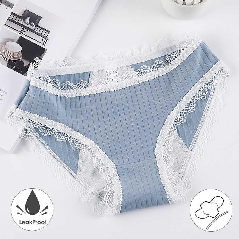 Pantalones fisiológicos a prueba de fugas menstruales Sexy mujeres bragas de ropa interior Período de algodón Correos impermeables Damas Lencería