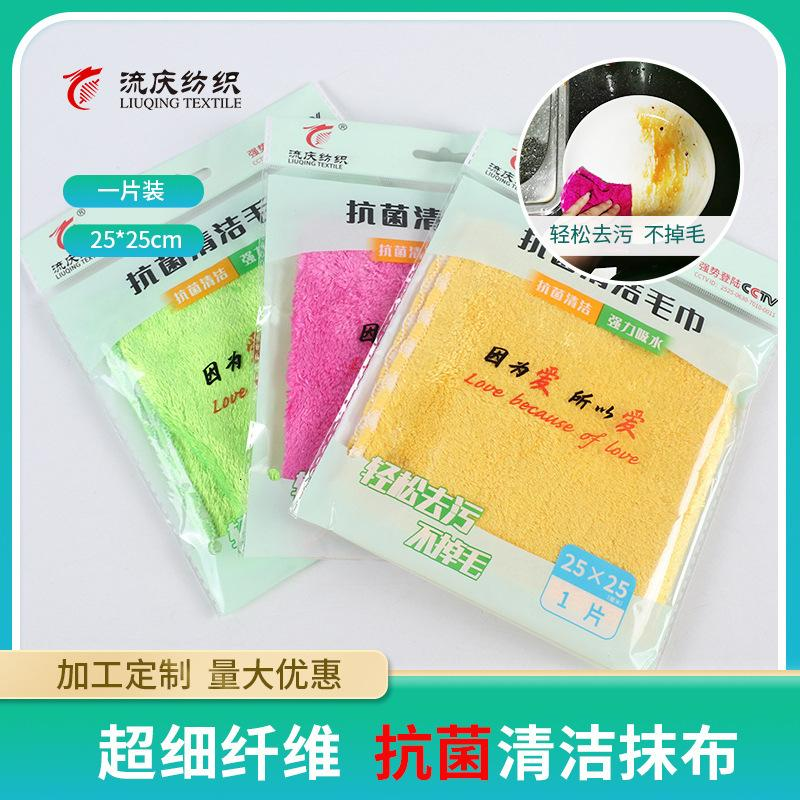 Cleaning Cloths Antibacterial Durable Fiber Hair Falling, No Oil Staining, Cleaning Cloth, Dishcloth, Dishtowel