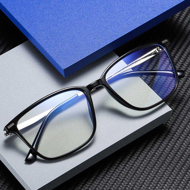 Blocks Clear Computer Gaming Anti Blue Light Glass Black Glasses