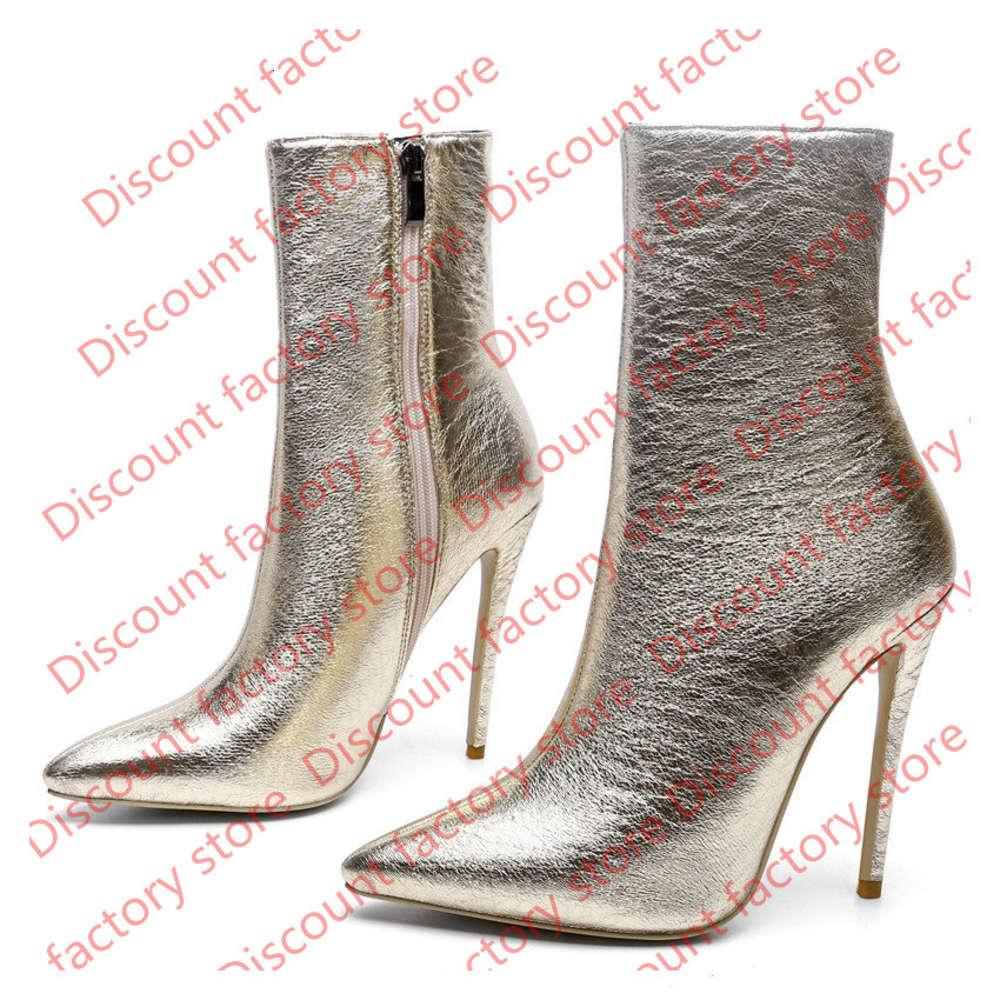 High Quality Women Stiletto Heel Shoes Fashion Luxury Designer Women Shoes Superstars Boots Sexy Gold Color Boots Women Dress Shoes