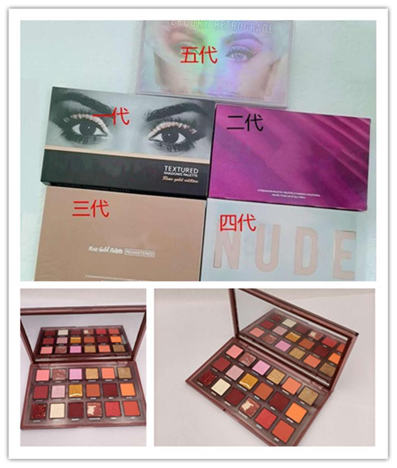 Disponibile !! New Beauty Trucco Eyeshadow Palette Naughty Nude 18 Colori Eye Shadow Shimmer Matte Nude Eyeshadow Beauty Cosmetics Regalo di Natale