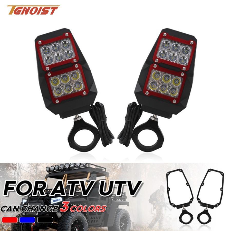 """High Quality 1.5""""-2"""" Rear Mirror With Light For ATV UTV"""