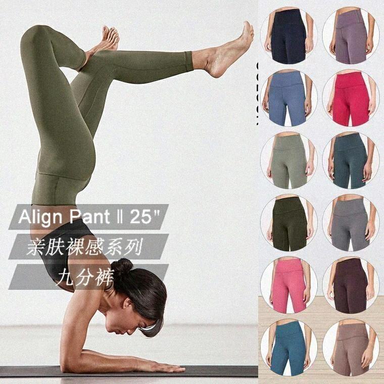 Pantalones de traje de yoga para mujer Pantalones de cintura alta Raising Hips Gym Desgaste Leggings Align Medias Elásticas Entrenamiento Fitness