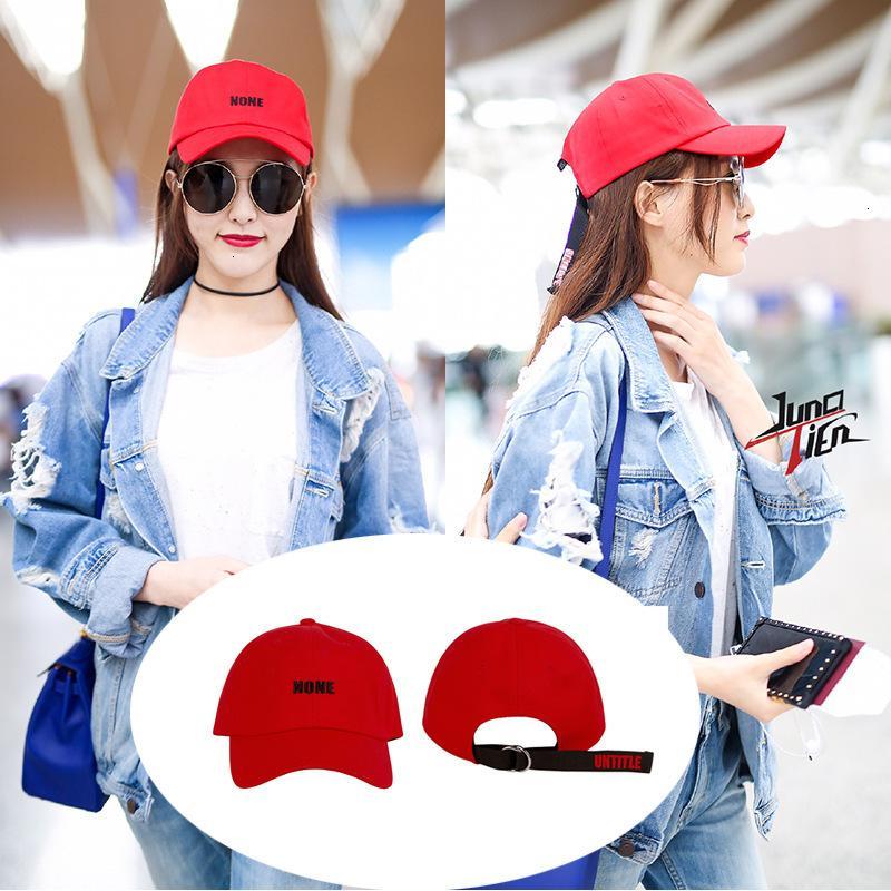 Tang Yan та же звезда Новый красный бейсбол длиннее письмо хип хмель детская летняя шляпа мода EQFV