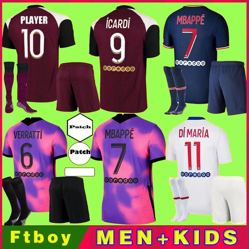 2020 2021 Maillots de pé mbappe 4th futebol jerseys kit 20/21 icardi cavani verratti camisa de futebol hommes enfants uniformes uniformes meias